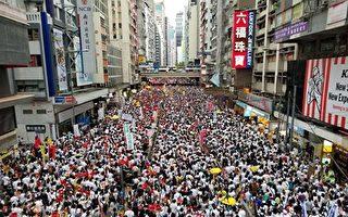 香港反送中7613人被捕 52人遭定罪