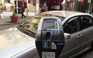 溫哥華暫停收繳市內停車費