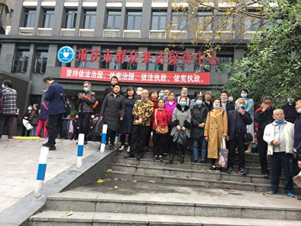 重慶訪民舉行誓師大會。(網絡圖片)