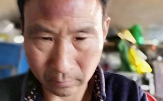 江苏村民举报村官贪腐 遭黑社会殴打囚禁