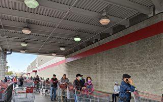Costco週五起限制客流並提早關店