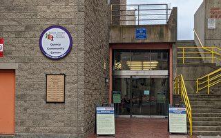 華埠昆士小學設病毒篩查點