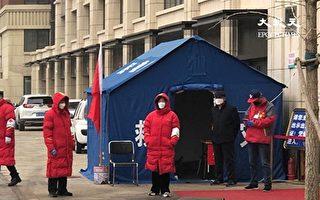 楊寧:北京防疫常態化 疫情何時結束難說