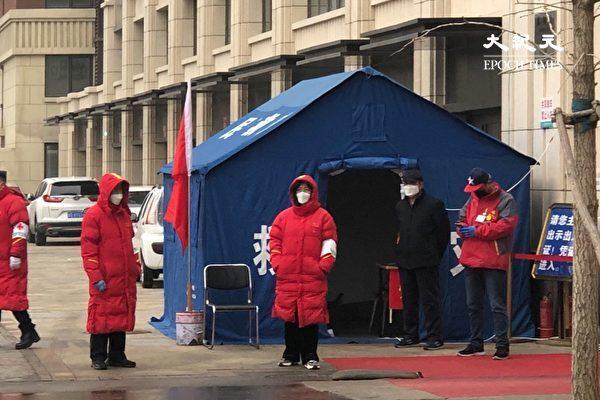 分析:北京何時解封