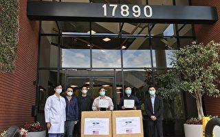 侨团筹划捐助10万口罩给抗疫一线人员