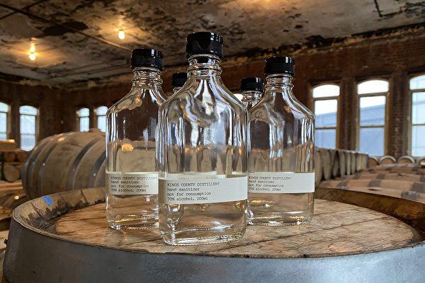 【疫情中的紐約人】威士忌味兒的洗手液