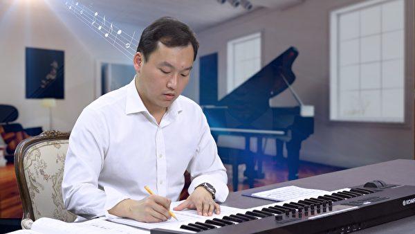 Joseph,畢業於美國波士頓伯克利音樂學院,電影配樂專業。(新唐人)