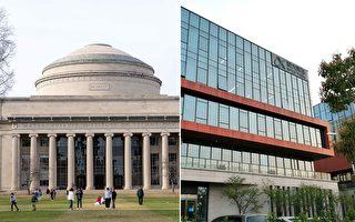 忧侵人权 MIT与科大讯飞解除合作