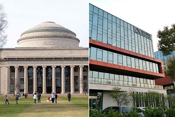 憂侵人權 MIT與科大訊飛解除合作