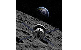 獵戶座飛船完成測試 將飛往月球後再去火星
