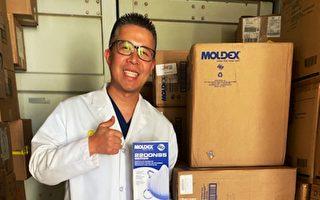 防疫醫療物資嚴缺 橙僑僑社紛動員募捐