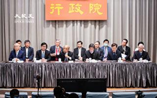 加码防疫纾困 行政院拍板:1兆500亿护台湾