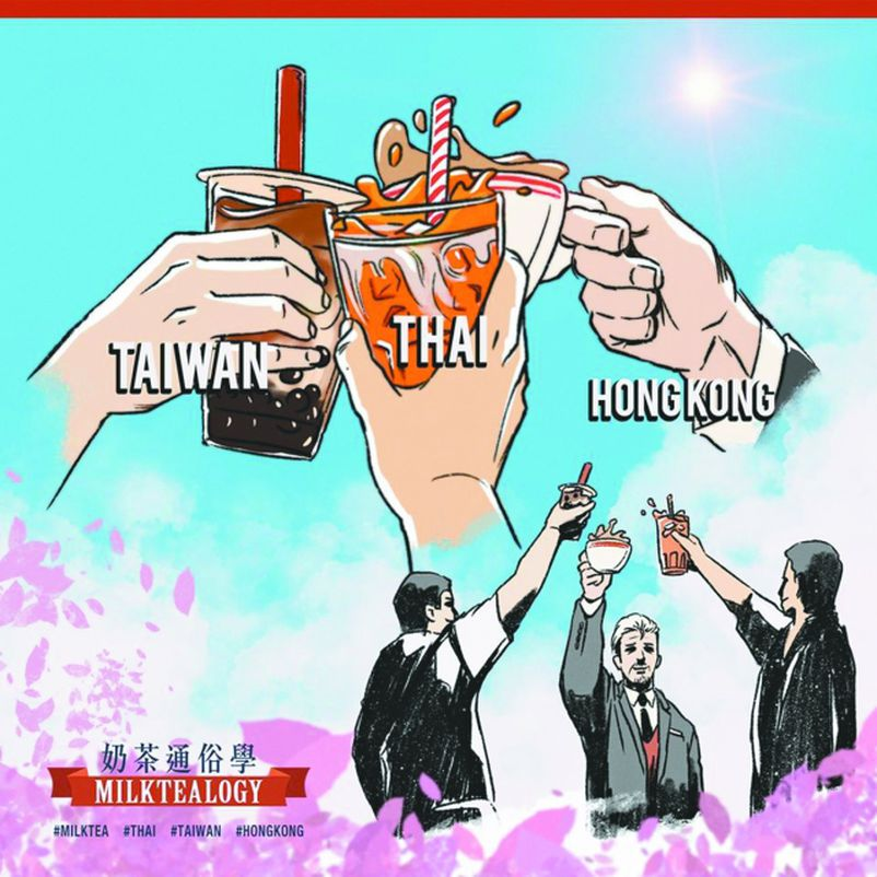 聯手對抗中共五毛 泰港台奶茶乾杯圖熱傳