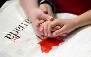 加拿大仍接受配偶移民申請