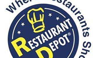 疫情期間 Restaurant Depot首次向公眾開放