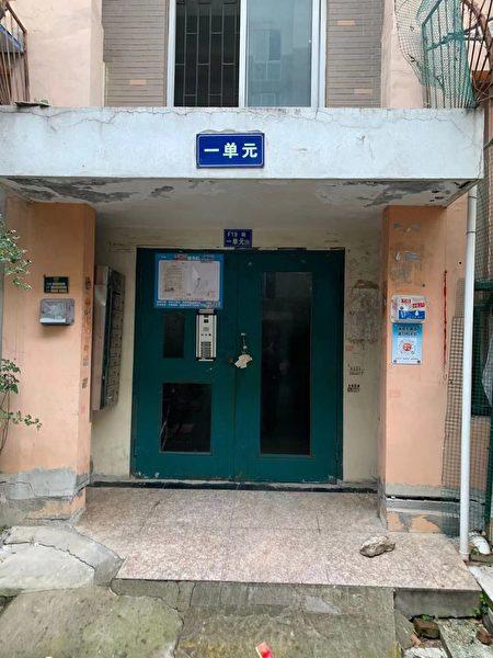 方斌被抓當天網民到他武漢居住的樓下查看,監控人員已撤走。(受訪者提供)