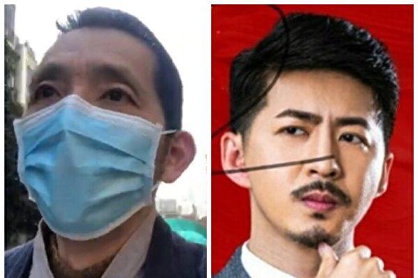 網傳武漢三公民記者將被判刑和監視居住
