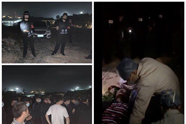 廣州國土局和街道辦盜賣土地 爆流血衝突