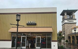 美最大购物中心运营商本周将开放部分商场
