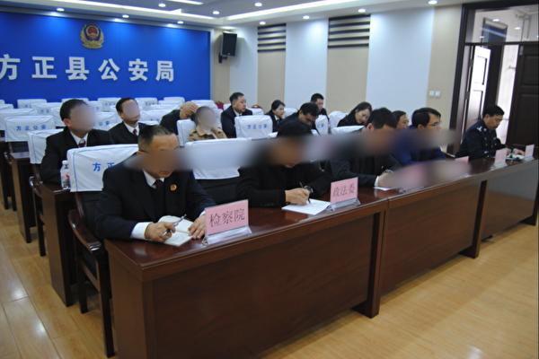 【内幕】刀笔齐握 中共政法网军运作解密