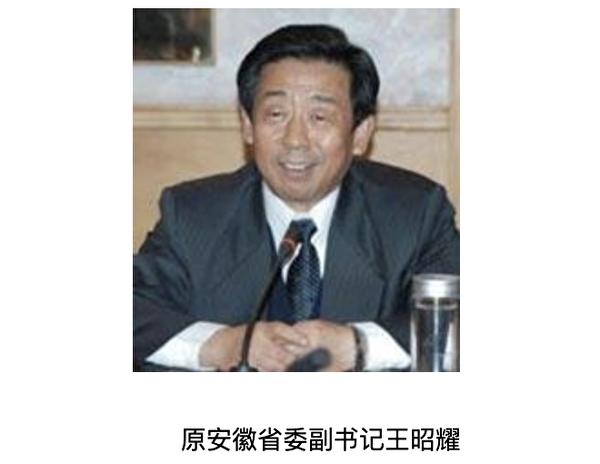 王昭耀親自指揮公安廳長用幾十部警車強行封鎖了殯儀館,連親屬進門都要嚴厲盤問。(網絡截圖)