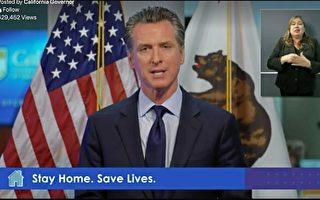 何时取消居家防疫? 加州州长提出6指标
