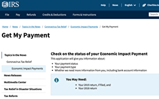 联邦纾困金何时到账?国税局启动查询网站