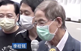 专家:香港大抓捕 中共想转移世界追责视线