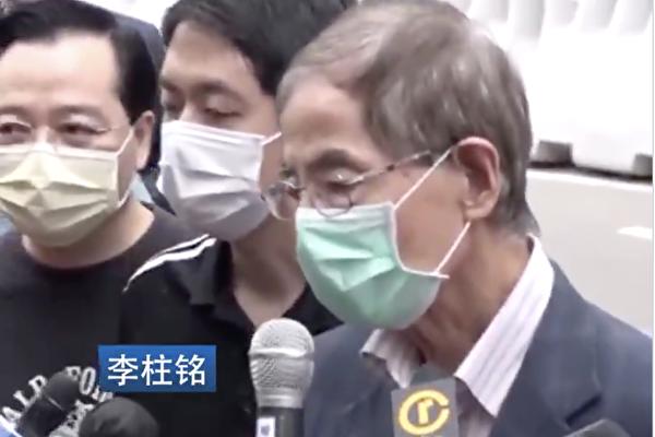 專家:香港大抓捕 中共想轉移世界追責視線