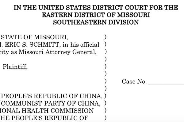 密苏里州率先起诉中共:疫情骗局 后果巨大