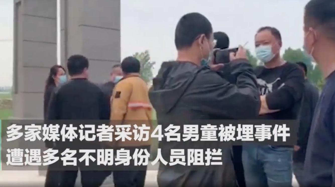 記者被毆影片被刪 河南4男童被埋疑點重重