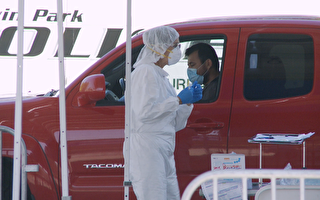 圣塔克拉拉县开放所有居民检测