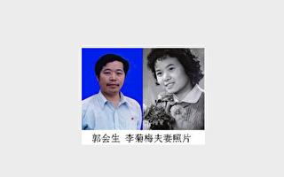 丈夫被毒打身亡 女教師告元凶遭誣判7年(下)