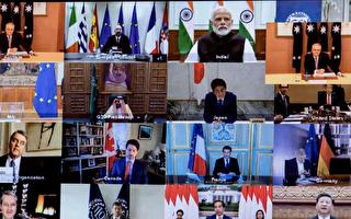 美中爭吵激烈 G20視頻峰會最後一刻取消