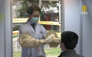 保障一線醫護人員 「移動屏風」成防疫利器