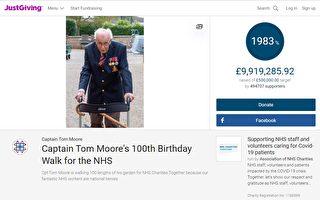 英国99岁退伍老兵为医院筹款近1000万镑