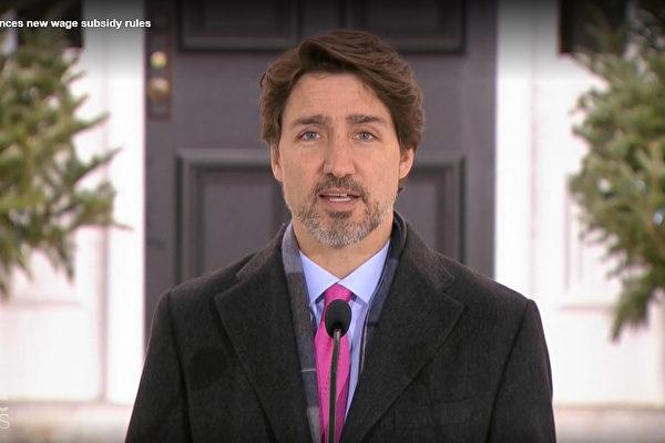 图:加拿大总理特鲁多宣布,将联邦补贴扩大,涵括新创企业、夏季工、临时工等。(CBC视频截图)