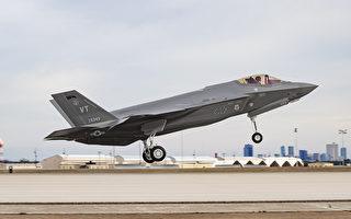 美国加速部署F-35 洛马交付第500架