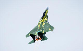 为卡塔尔量身打造 先进鹰F-15QA首飞