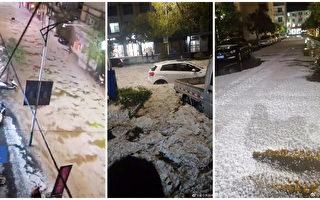 【現場視頻】陝西商洛突降冰雹 街道成冰河