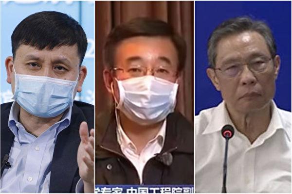 张文宏指居家隔离全失败 中共两派专家互扛