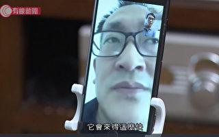 王全璋首次媒体露面:始终没有认罪