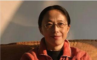 海南大学退休女教授又被查 运动真来了?