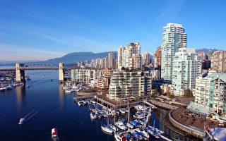 温哥华和高贵林港推迟征收物业税
