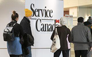 加拿大紧急响应福利金需每月申请