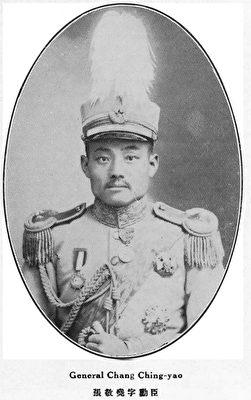 總統徐世昌測一字 奇人料定戰爭結局