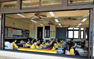 台中預防大規模停課 五月展開視訊教學演練