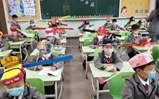 杭州學生戴「一米帽」引熱議 復課染疫案頻發