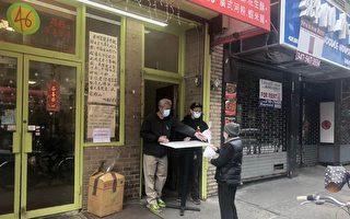 紐約照顧失業者和長者 華埠中餐館免費派午餐