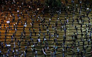 """以色列人示威游行  不忘保持""""社交距离"""""""